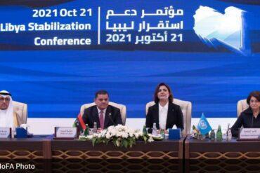 Konferencja wsprawie wsparcia stabilności wLibii. Przemówienie Jean-Yves Le Driana (Trypolis, 21.10.2021)